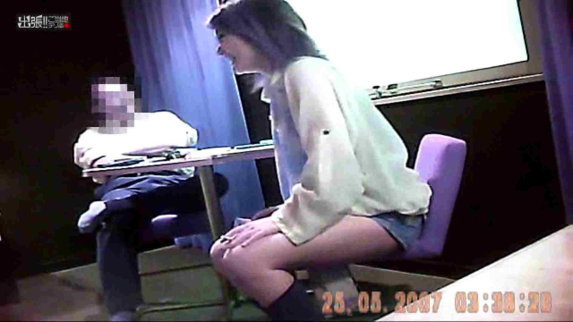 出張リーマンのデリ嬢隠し撮り第3弾vol.5 セックス映像 | 投稿映像  82pic 29