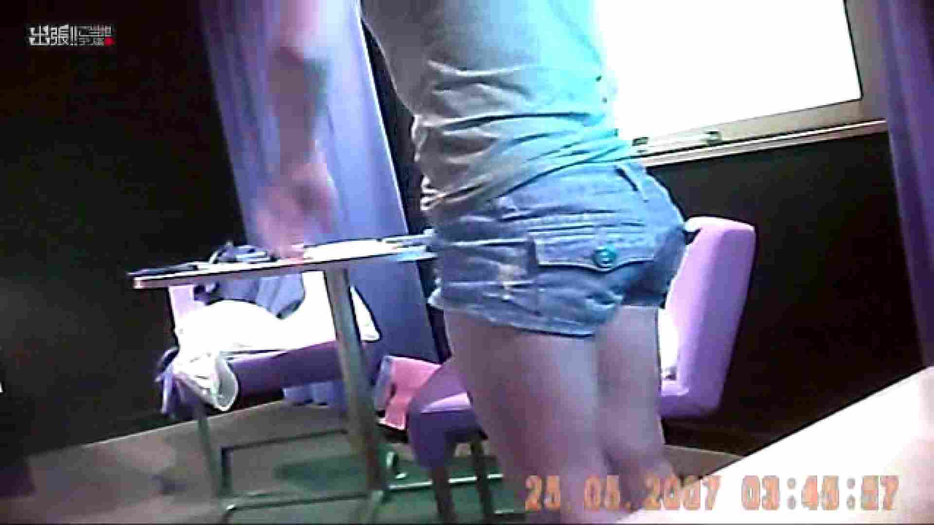 出張リーマンのデリ嬢隠し撮り第3弾vol.5 エッチな女子大生 セックス無修正動画無料 82pic 68