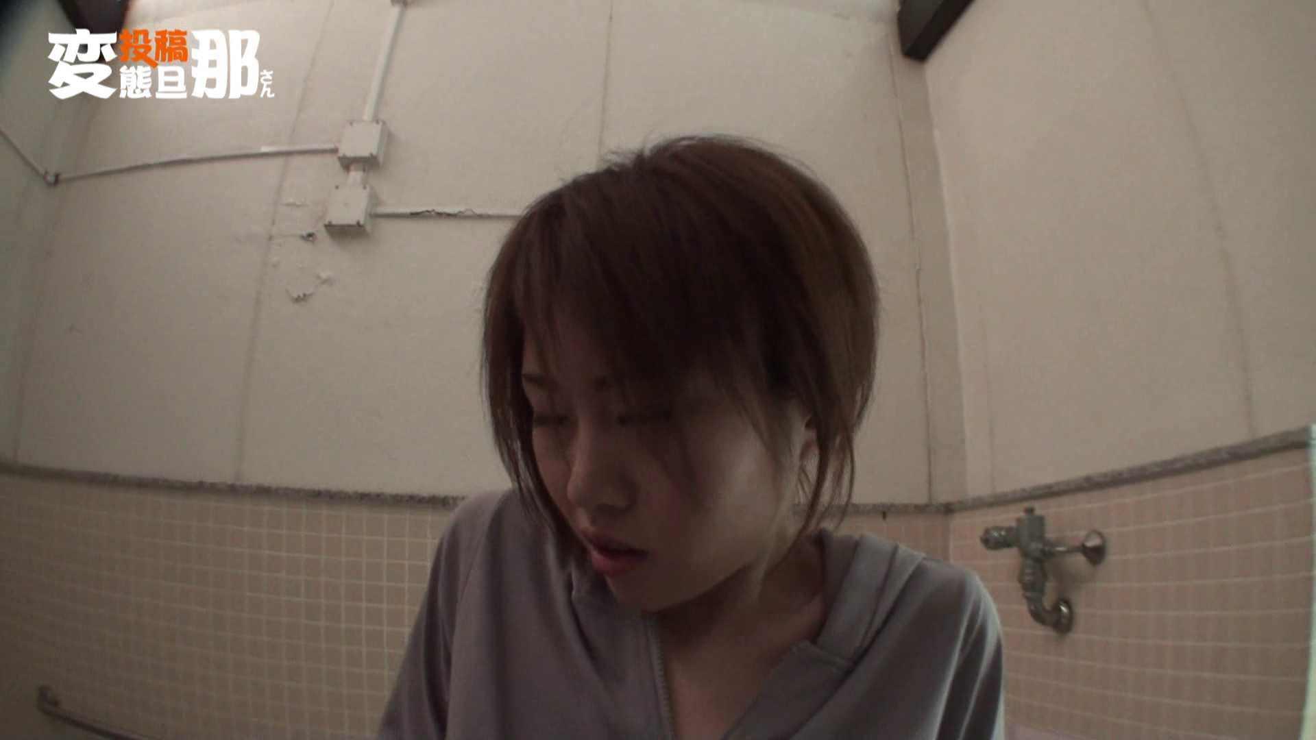 投稿作品 変態旦那さんの野外露出羞恥プレイ後編 着替え オメコ無修正動画無料 77pic 13