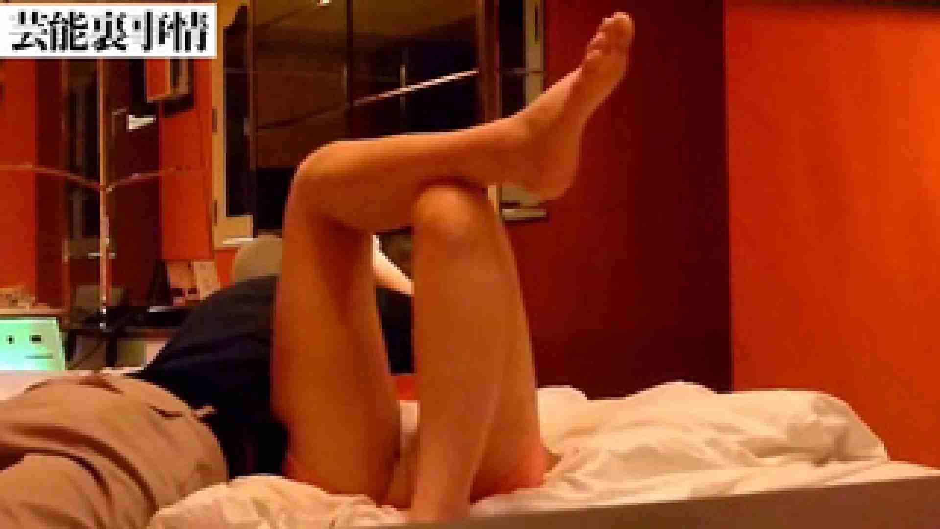 某芸能プロダクションの裏のお仕事12 韓流 おまんこ無修正動画無料 69pic 65
