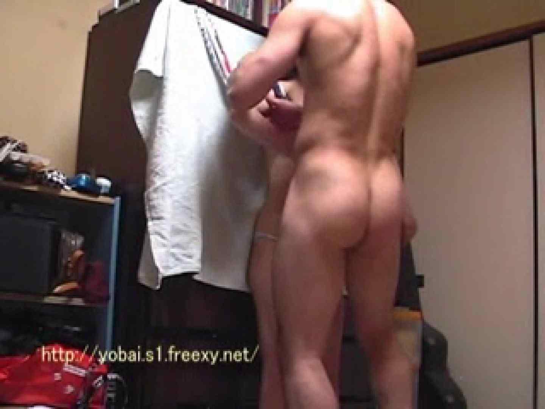 直接買い取り 28歳妻への夜這い4 クンニ映像 盗み撮り動画 107pic 65