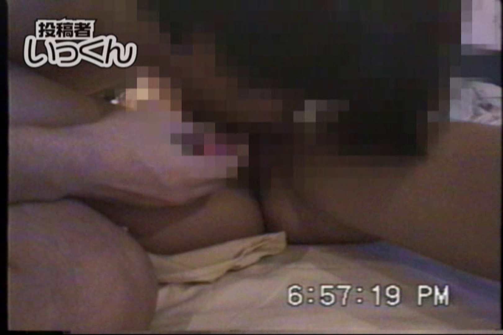 調教師いっくんの 初めてのハメ撮り作品 流出作品  71pic 20