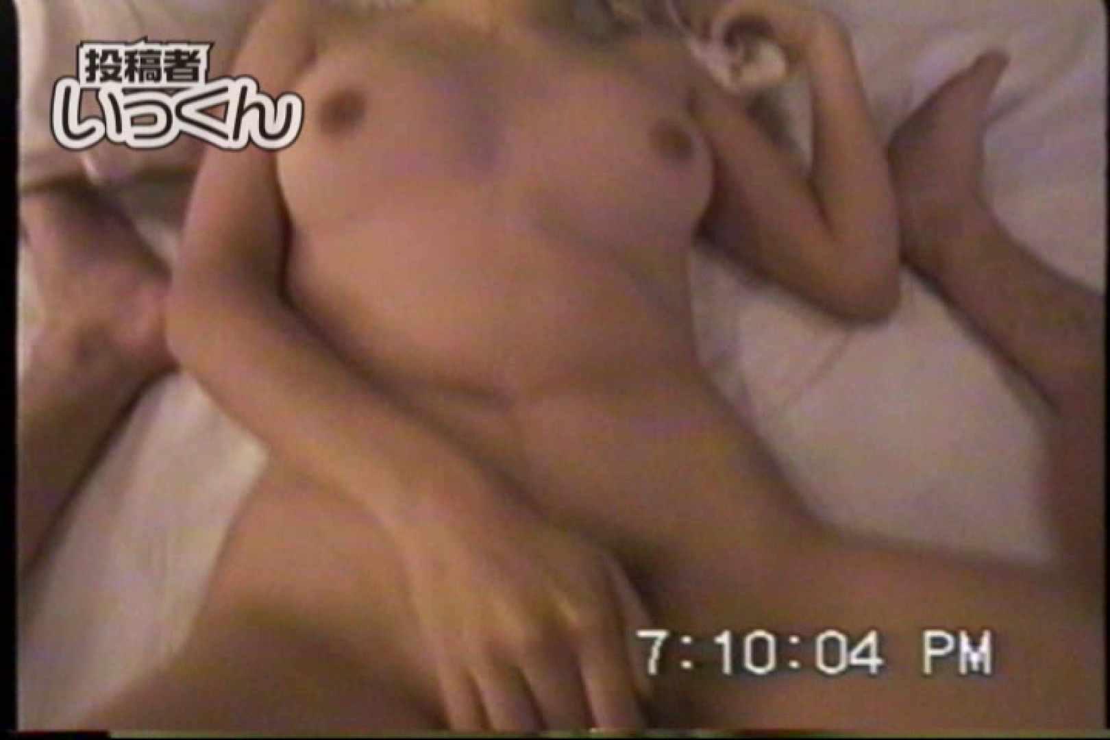 調教師いっくんの 初めてのハメ撮り作品 流出作品  71pic 48