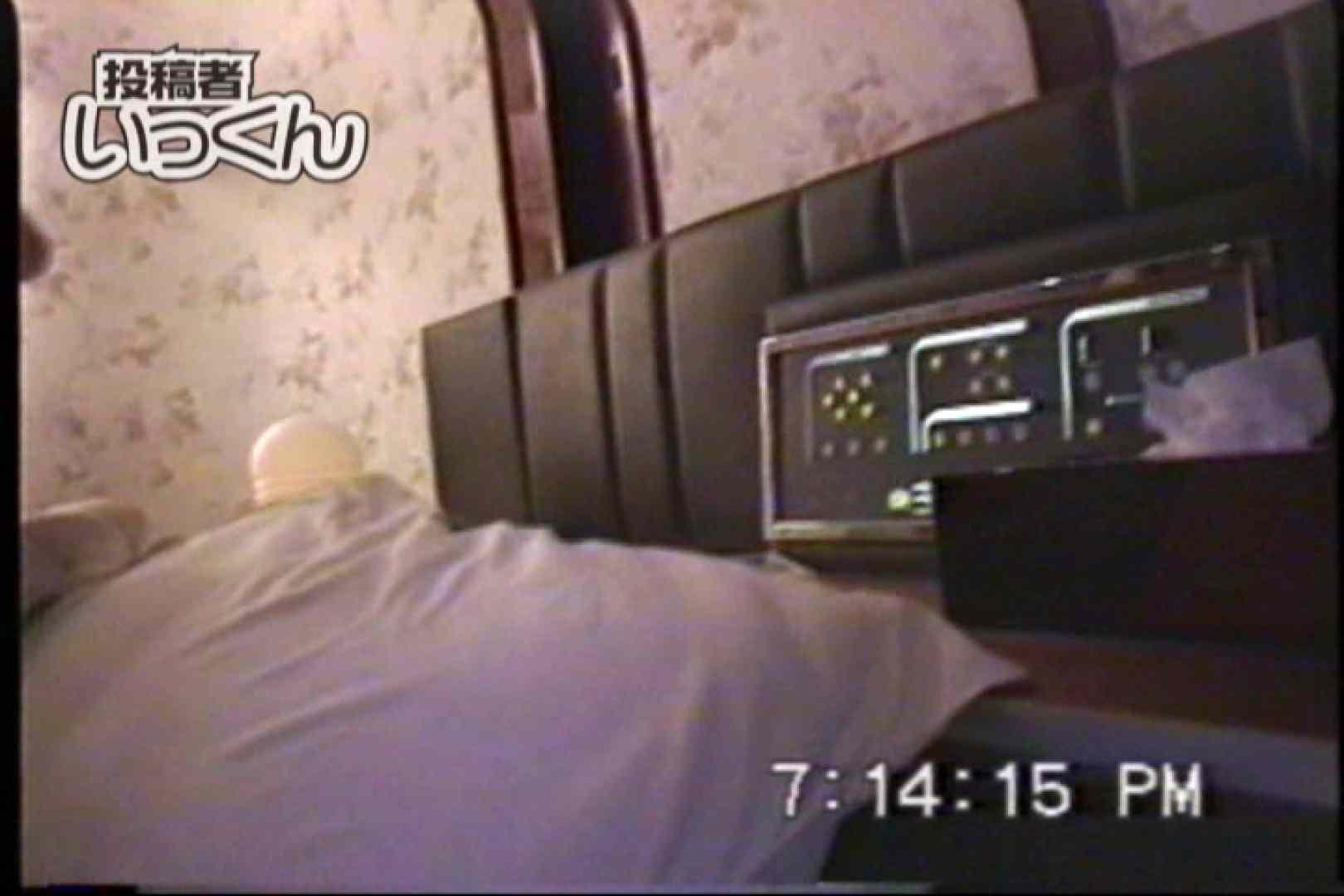 調教師いっくんの 初めてのハメ撮り作品 流出作品  71pic 62