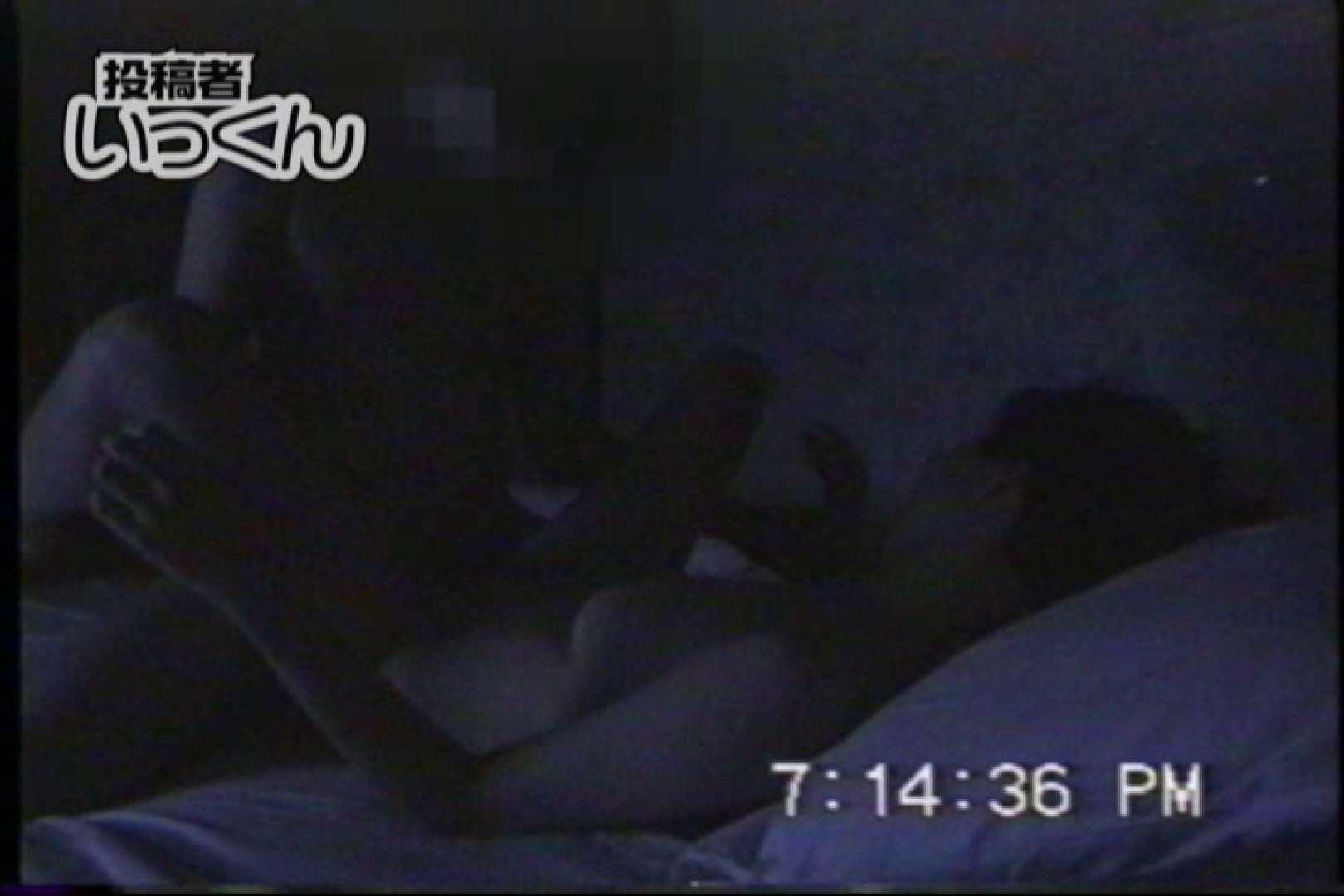 調教師いっくんの 初めてのハメ撮り作品 流出作品  71pic 64