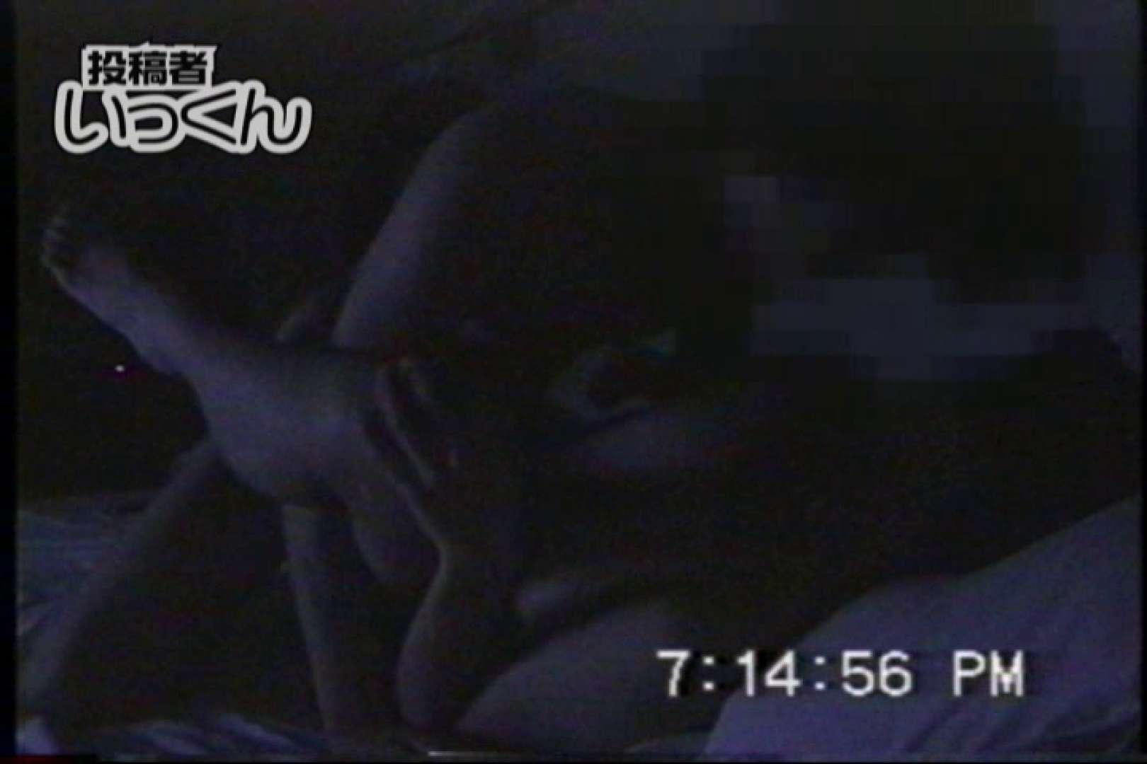 調教師いっくんの 初めてのハメ撮り作品 流出作品  71pic 66