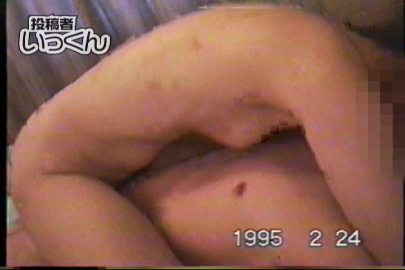 調教師いっくんの ちほ撮影バレ 盗撮  83pic 10