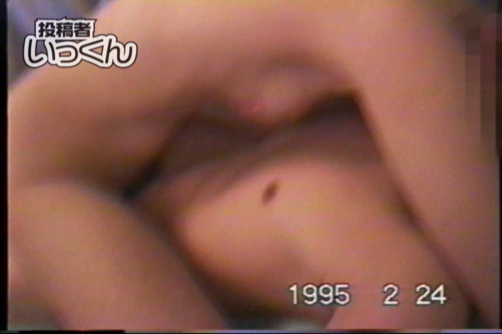 調教師いっくんの ちほ撮影バレ 盗撮 | 一般投稿  83pic 11