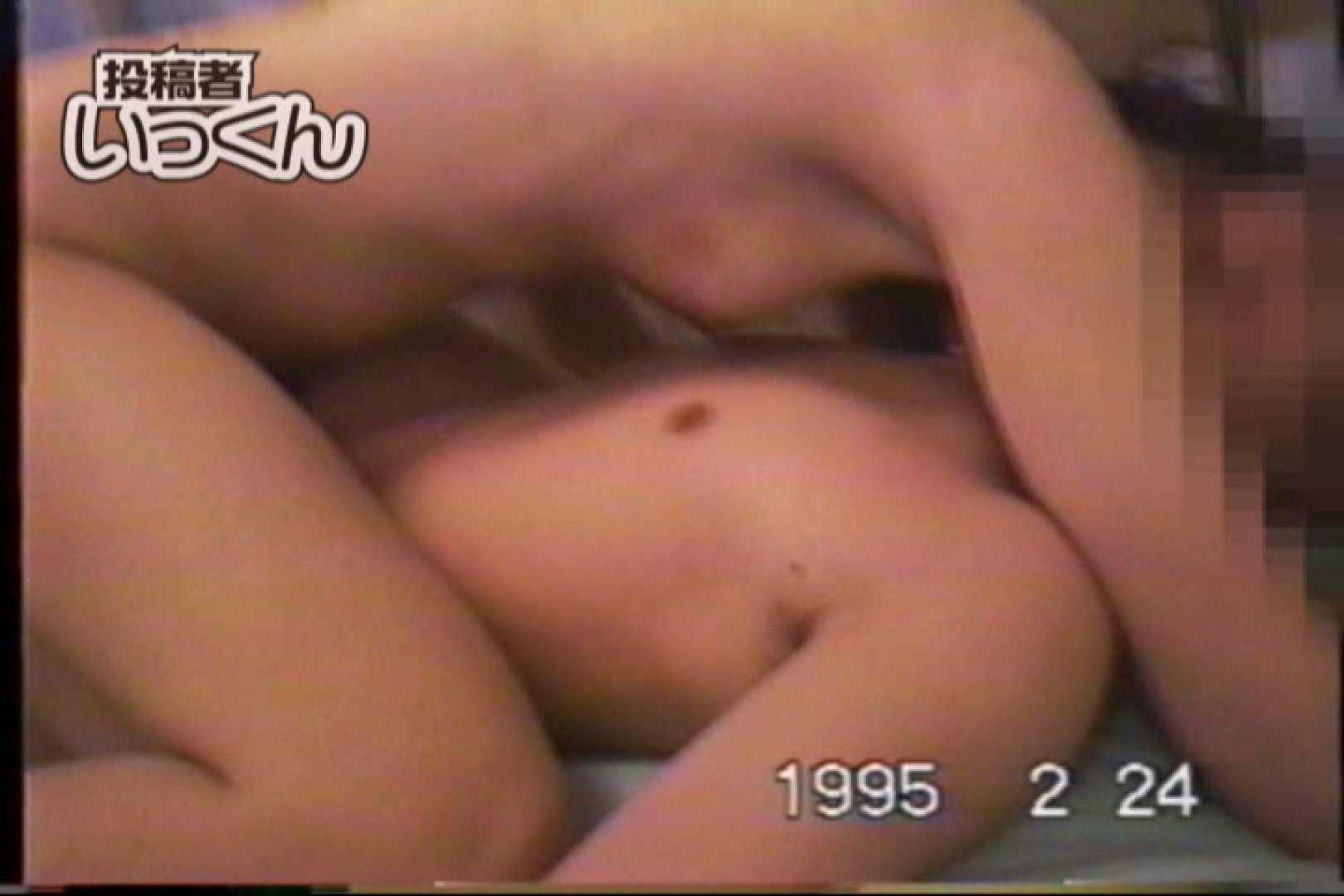 調教師いっくんの ちほ撮影バレ 盗撮  83pic 12