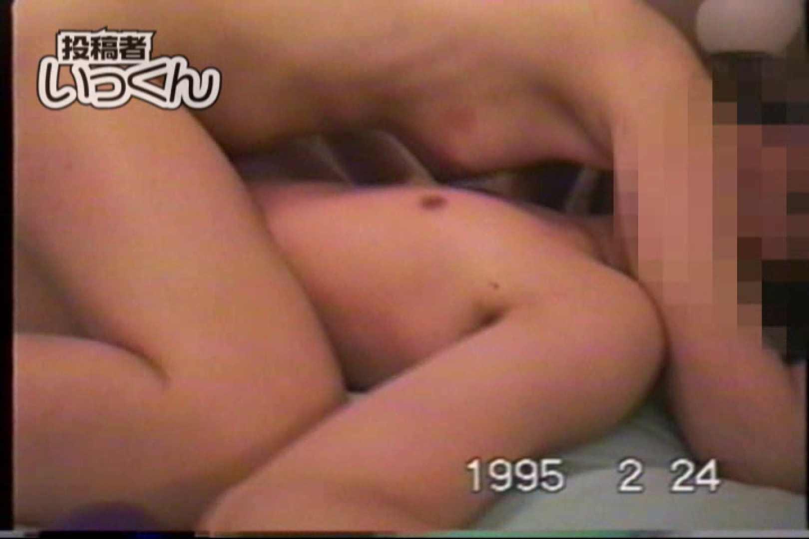 調教師いっくんの ちほ撮影バレ 盗撮 | 一般投稿  83pic 15