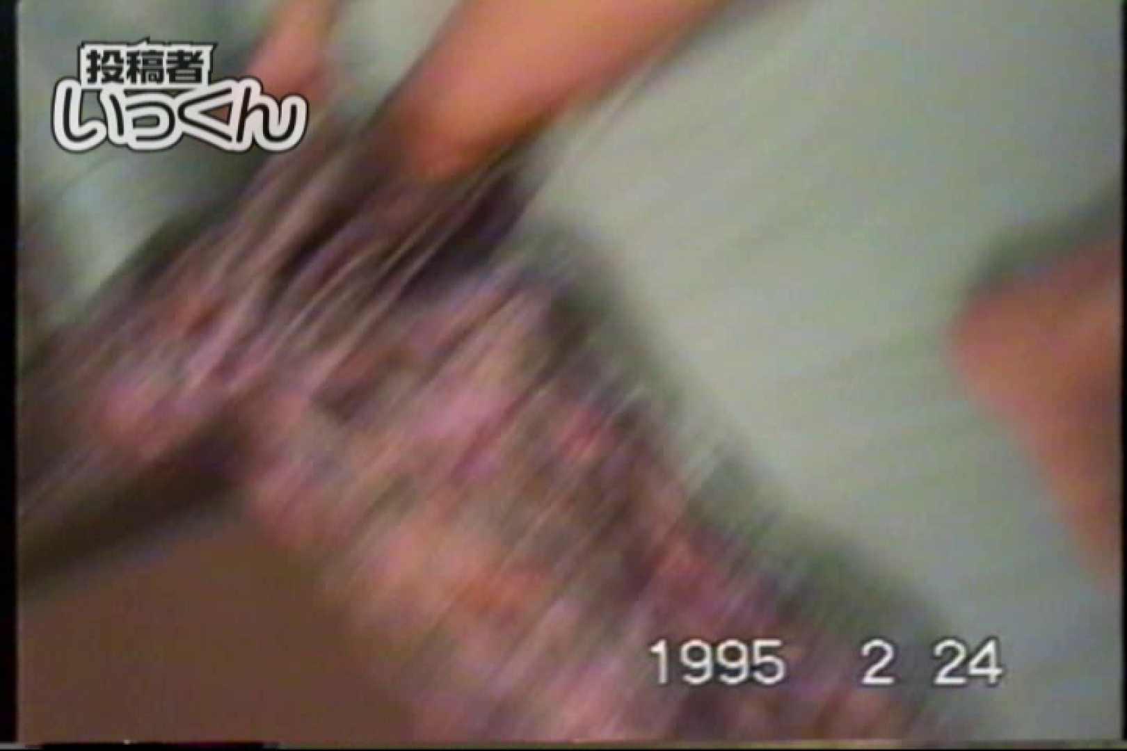 調教師いっくんの ちほ撮影バレ 盗撮 | 一般投稿  83pic 31