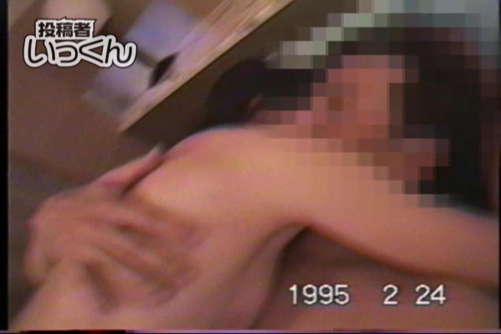調教師いっくんの ちほ撮影バレ 盗撮  83pic 48