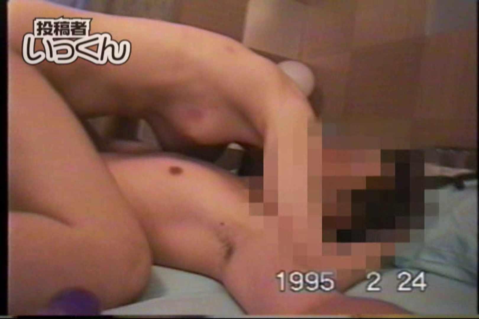 調教師いっくんの ちほ撮影バレ 盗撮 | 一般投稿  83pic 63