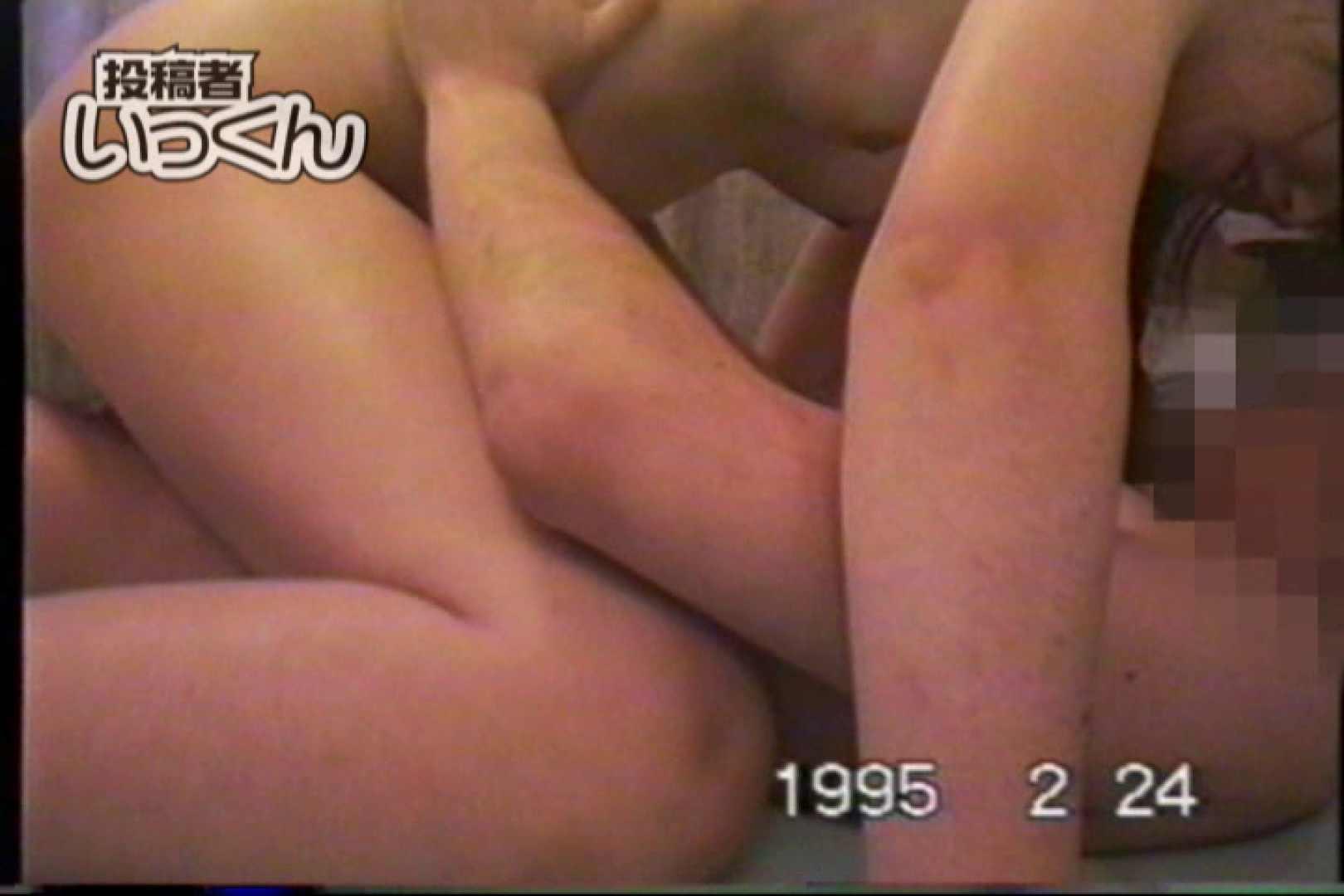 調教師いっくんの ちほ撮影バレ 盗撮  83pic 76