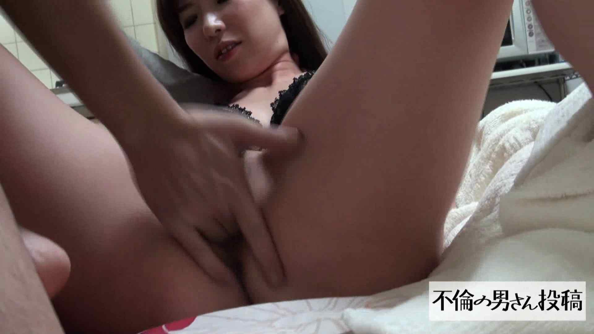 会計事務所勤務 高橋みゆき30歳 W不倫の不倫部屋の記録 投稿映像 ヌード画像 66pic 44