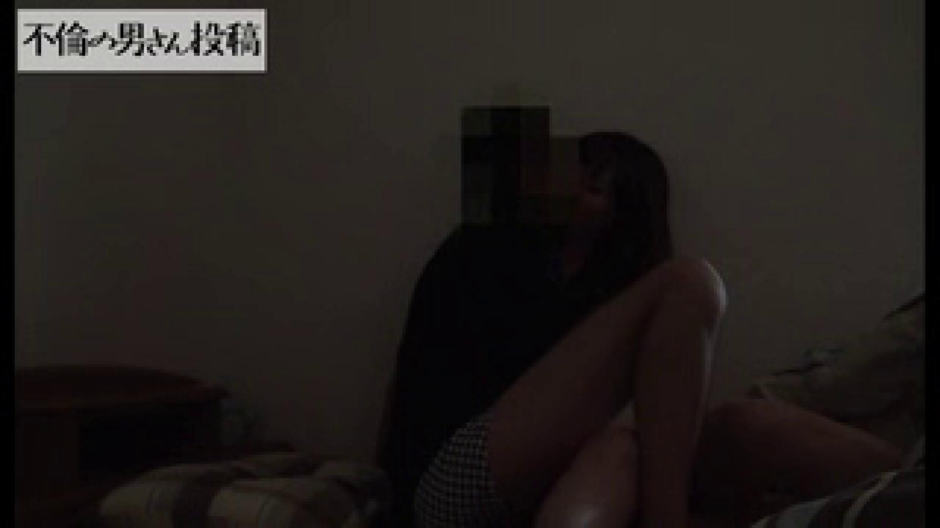 会計事務所勤務 高橋みゆき30歳 W不倫の不倫部屋の記録4 SEX映像  101pic 9
