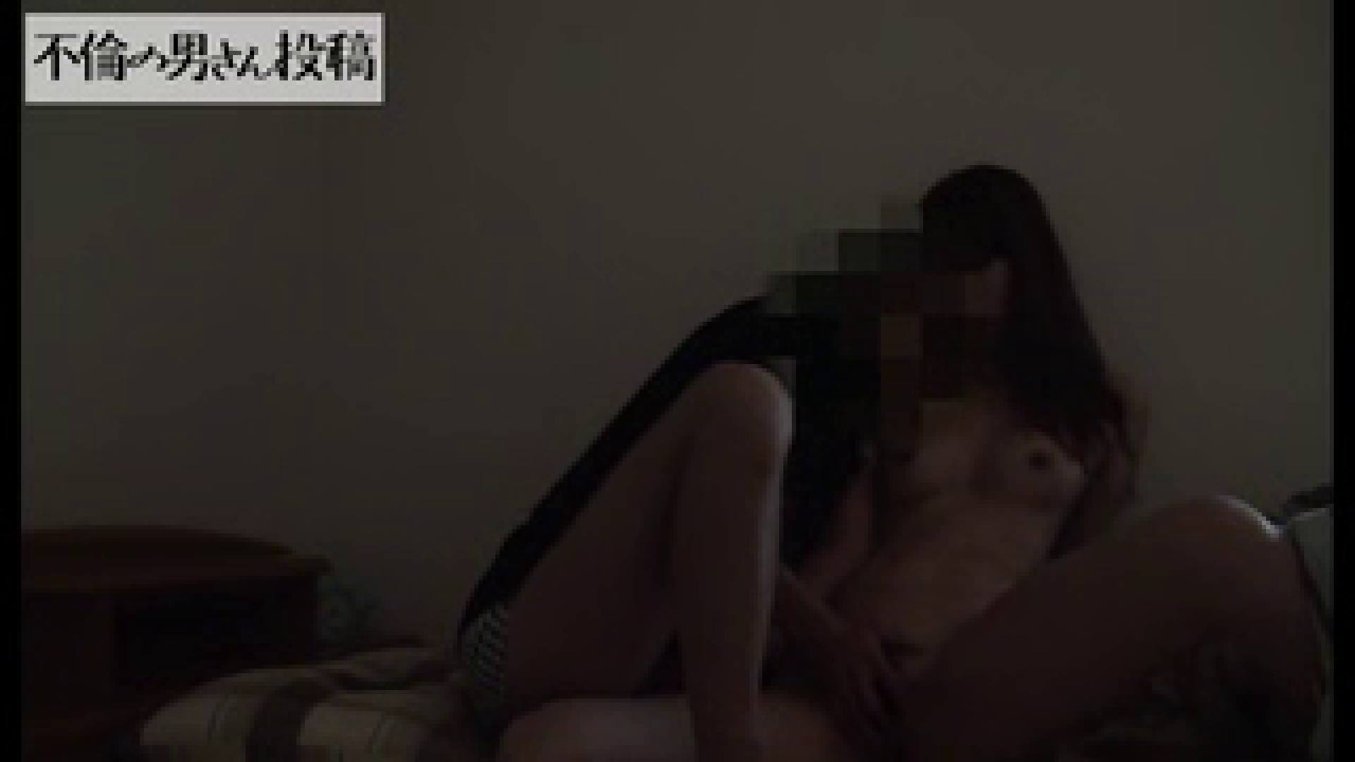 会計事務所勤務 高橋みゆき30歳 W不倫の不倫部屋の記録4 SEX映像 | 投稿映像  101pic 52