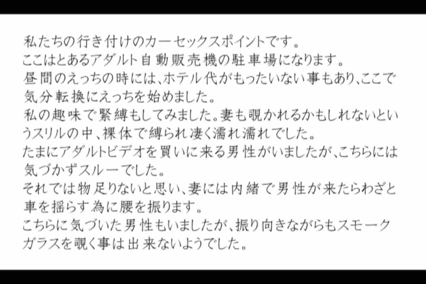 おしどり夫婦のyou&aiさん投稿作品vol.4 エッチなOL AV動画キャプチャ 71pic 2