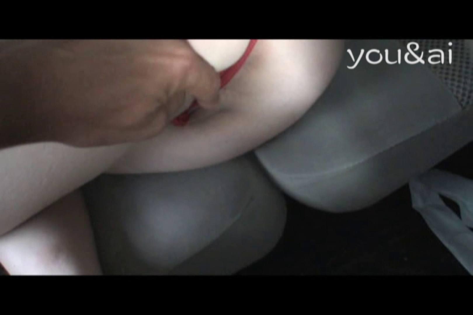 おしどり夫婦のyou&aiさん投稿作品vol.4 野外 オマンコ無修正動画無料 71pic 14