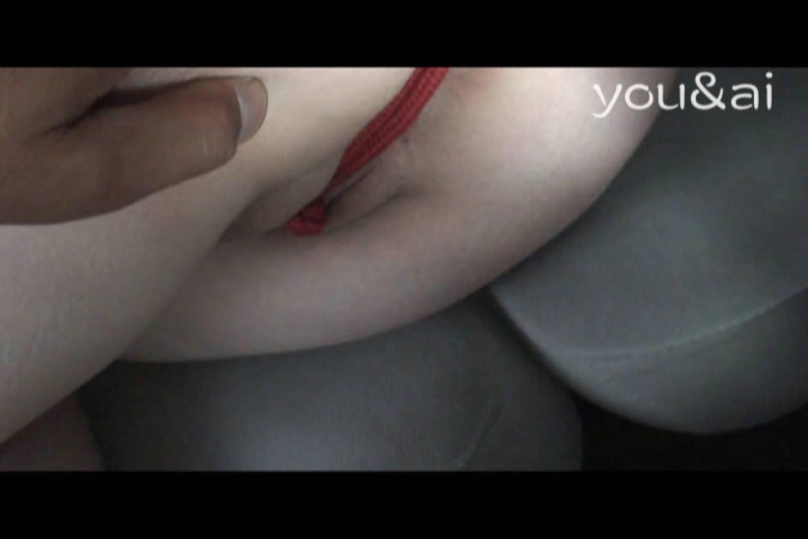 おしどり夫婦のyou&aiさん投稿作品vol.4 カーセックス アダルト動画キャプチャ 71pic 15