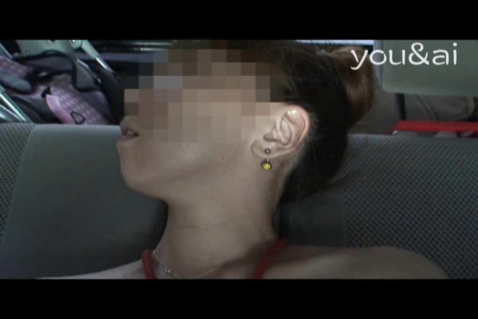 おしどり夫婦のyou&aiさん投稿作品vol.4 SEX映像 盗撮画像 71pic 28