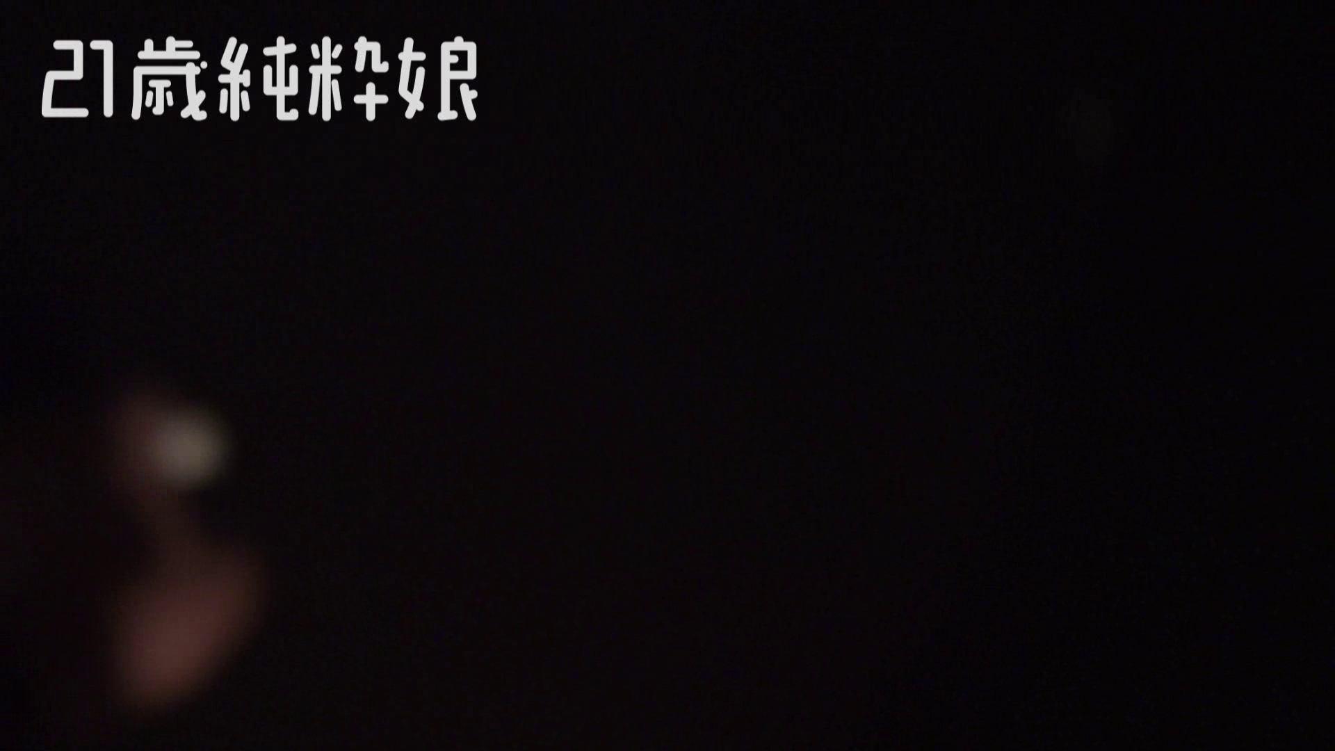 上京したばかりのGカップ21歳純粋嬢を都合の良い女にしてみた 学校 | 投稿映像  86pic 1