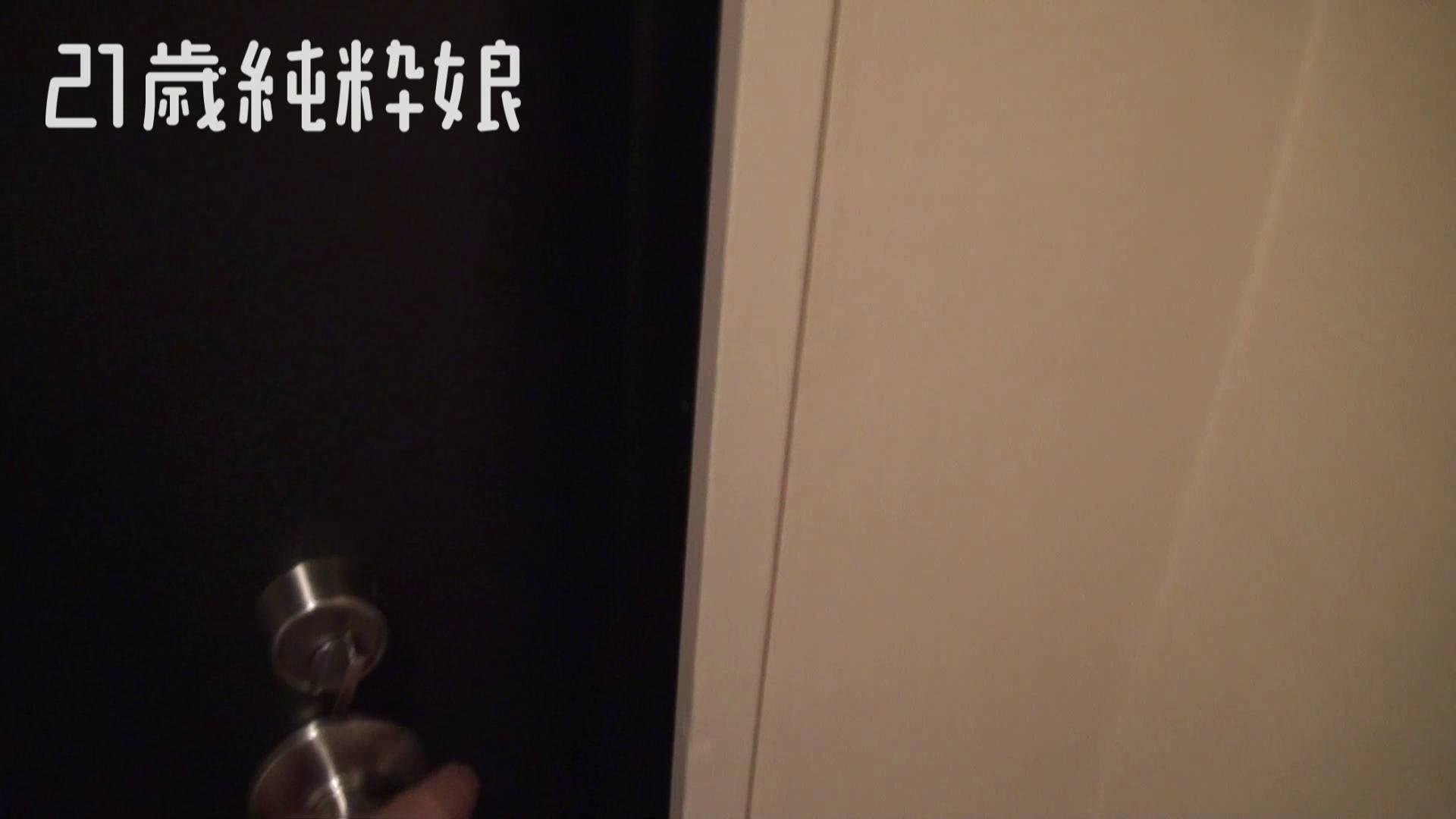 上京したばかりのGカップ21歳純粋嬢を都合の良い女にしてみた 出会い系 AV動画キャプチャ 86pic 2