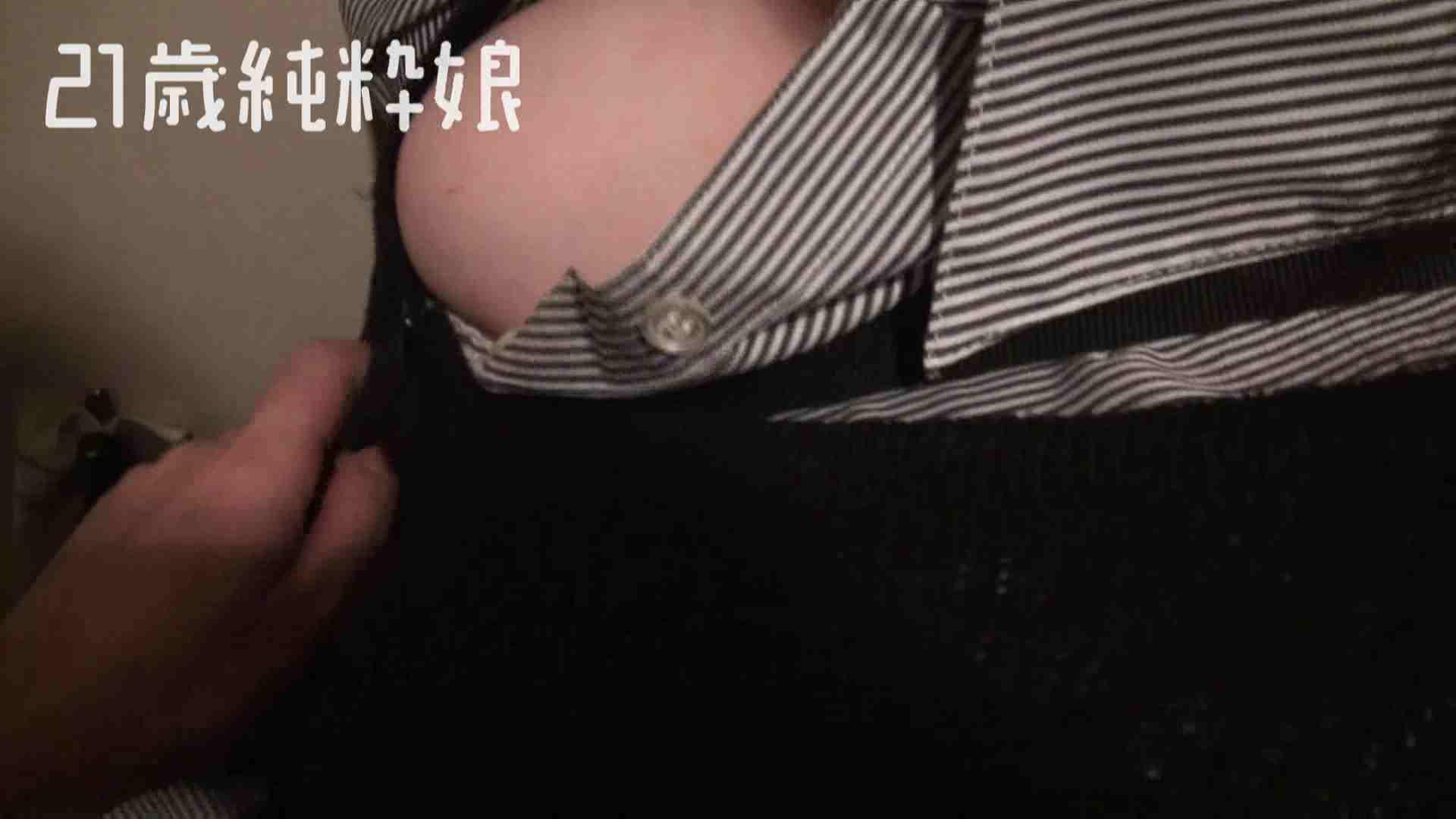 上京したばかりのGカップ21歳純粋嬢を都合の良い女にしてみた 学校  86pic 12