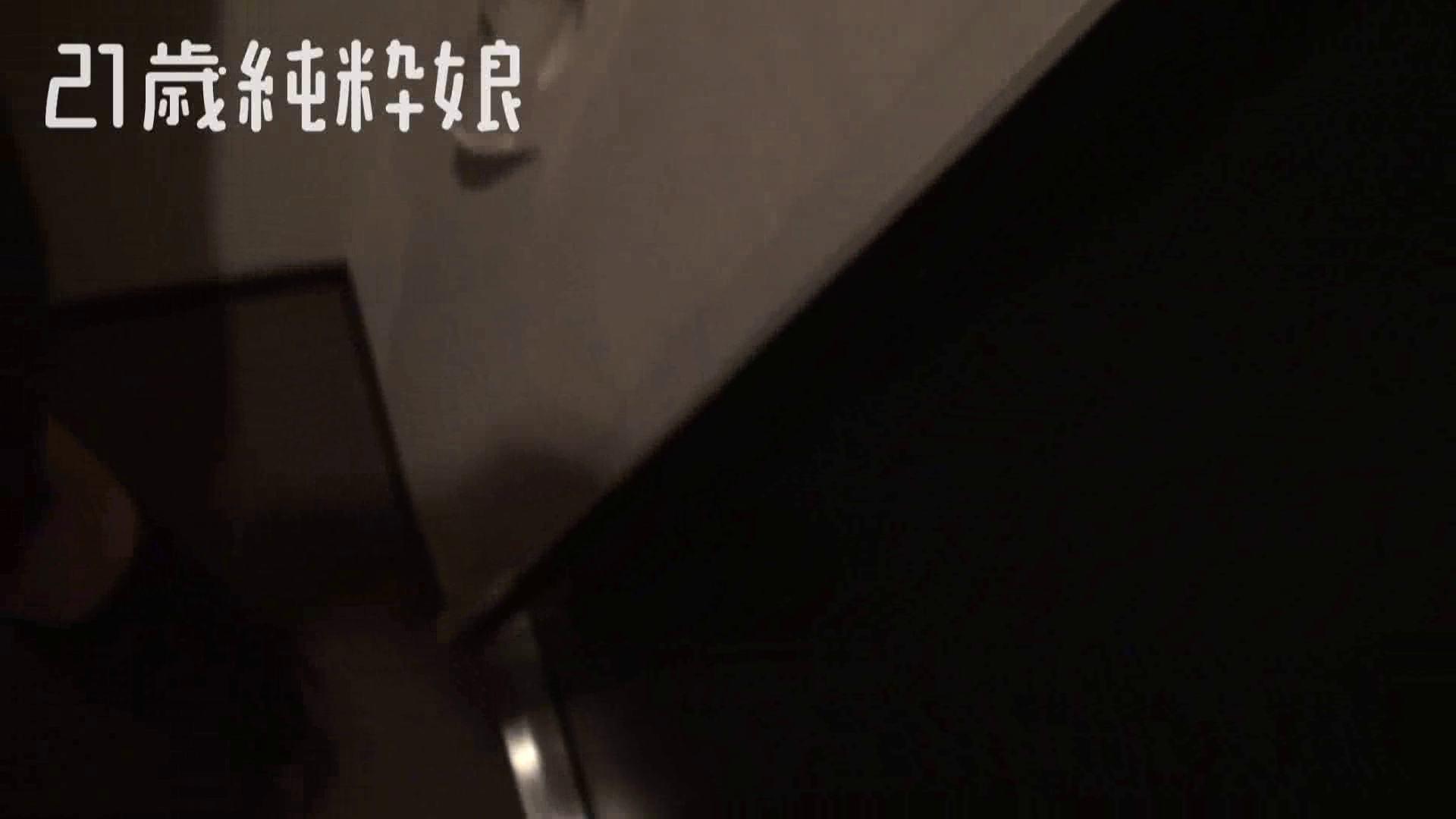 上京したばかりのGカップ21歳純粋嬢を都合の良い女にしてみた 出会い系 AV動画キャプチャ 86pic 20