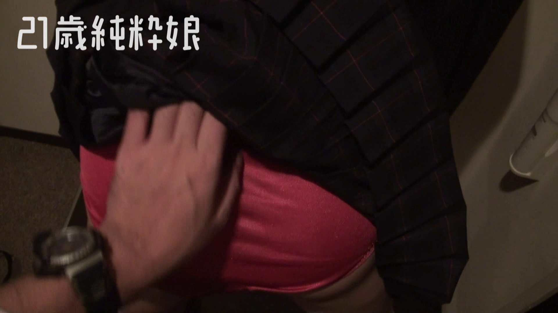 上京したばかりのGカップ21歳純粋嬢を都合の良い女にしてみた 学校  86pic 21