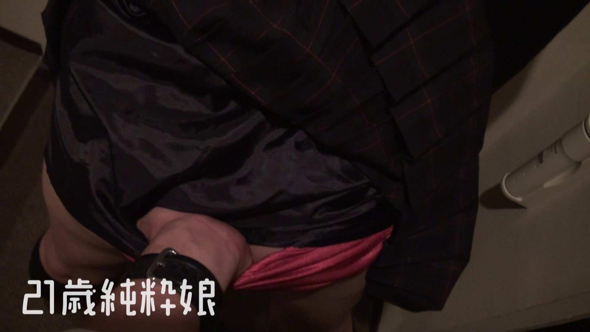 上京したばかりのGカップ21歳純粋嬢を都合の良い女にしてみた 出会い系 AV動画キャプチャ 86pic 23