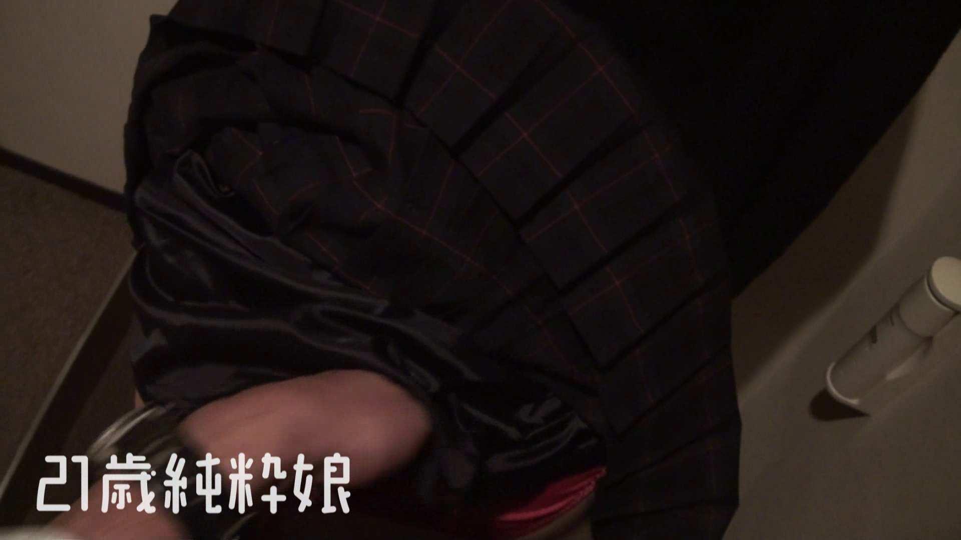 上京したばかりのGカップ21歳純粋嬢を都合の良い女にしてみた 出会い系 AV動画キャプチャ 86pic 26