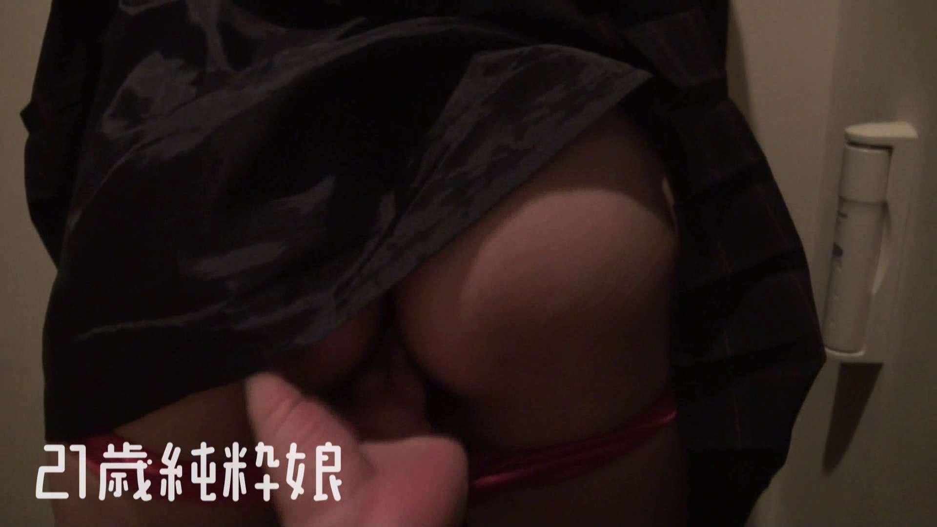 上京したばかりのGカップ21歳純粋嬢を都合の良い女にしてみた 学校 | 投稿映像  86pic 28