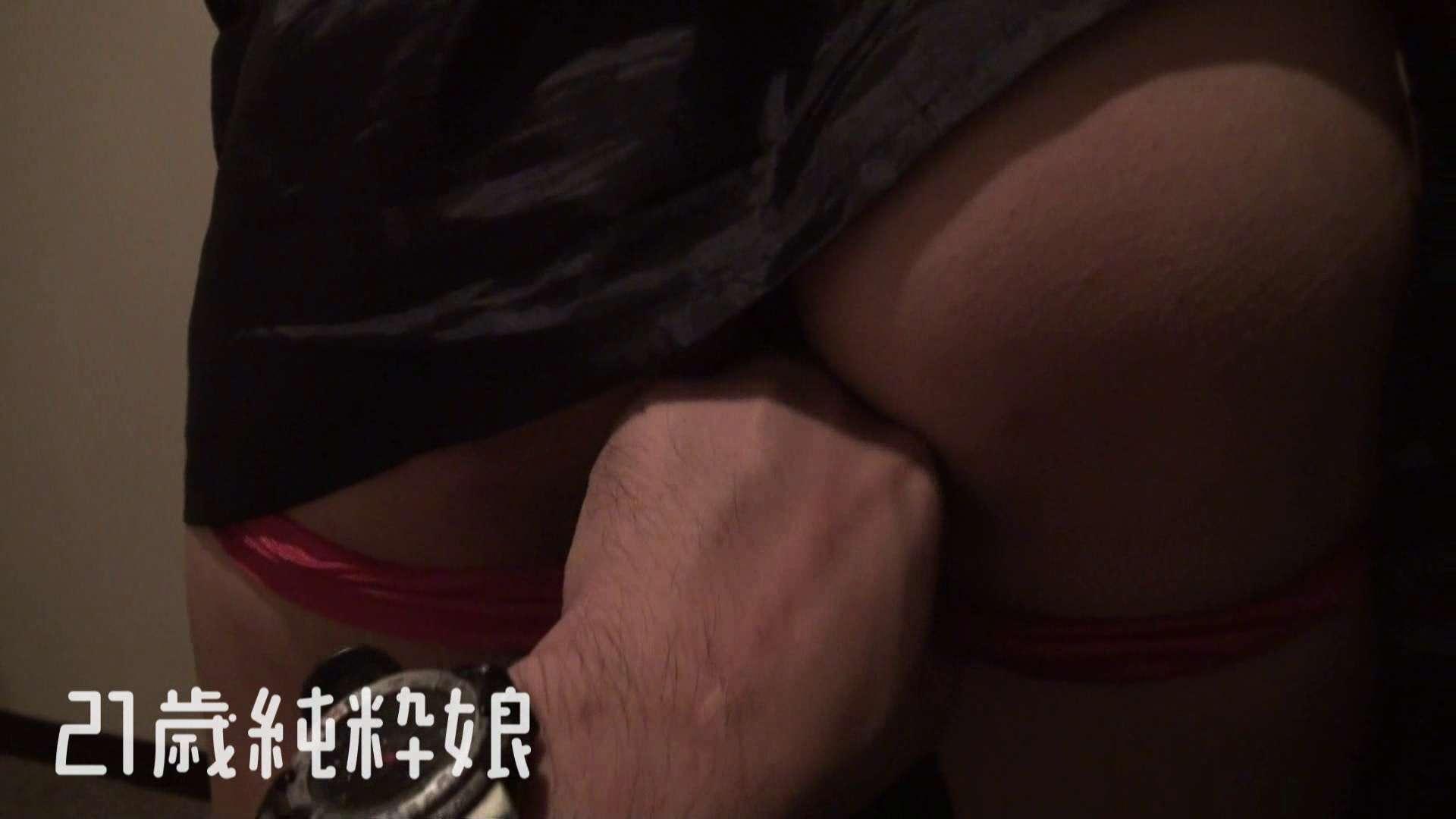 上京したばかりのGカップ21歳純粋嬢を都合の良い女にしてみた 出会い系 AV動画キャプチャ 86pic 32