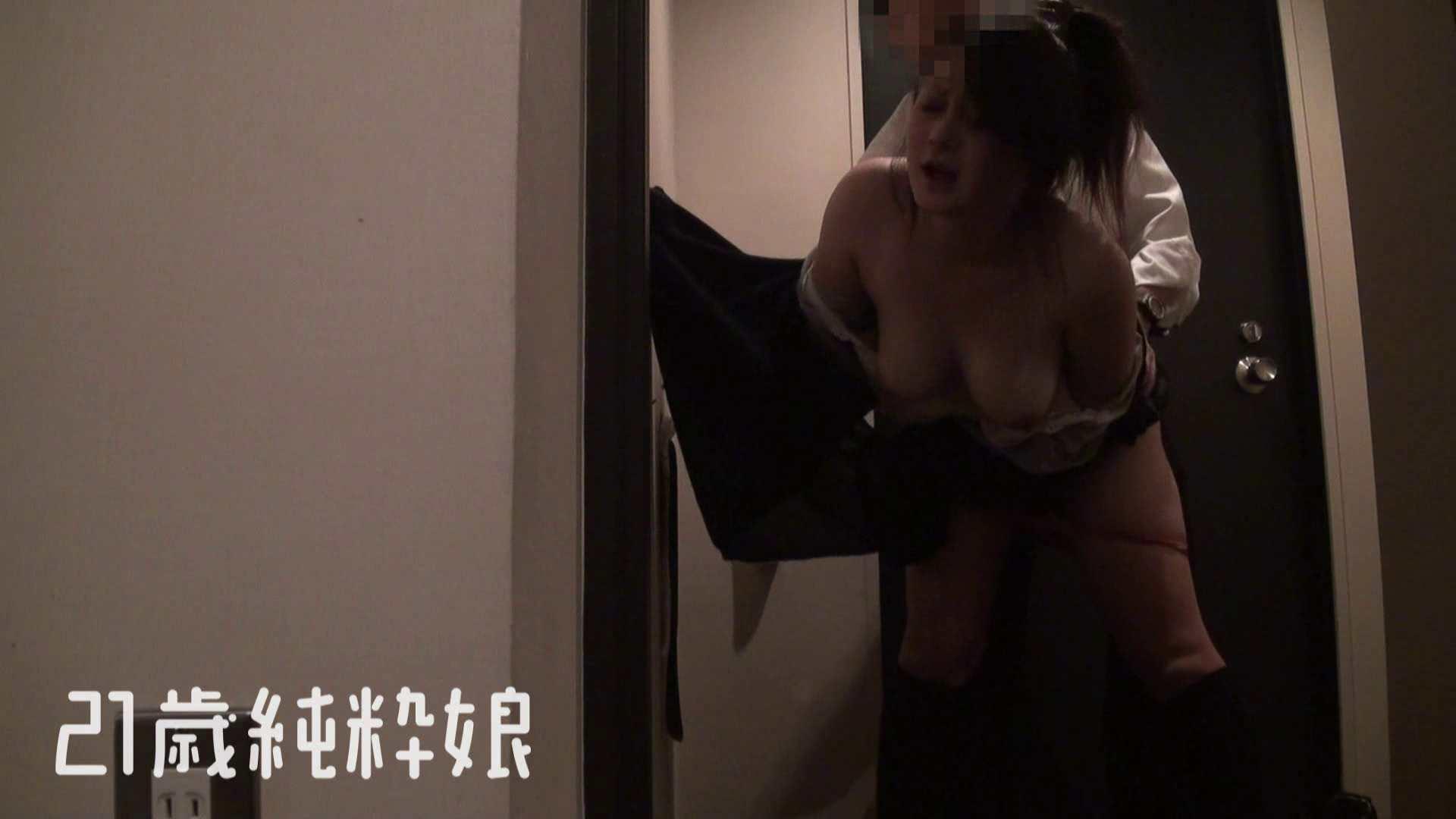 上京したばかりのGカップ21歳純粋嬢を都合の良い女にしてみた 学校  86pic 45