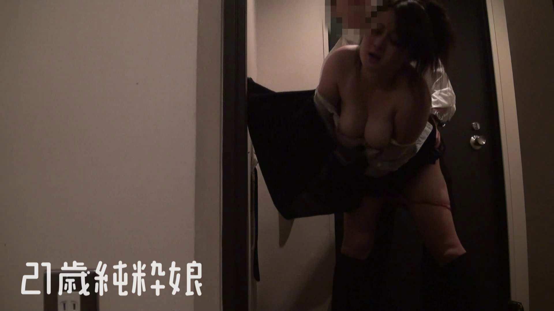 上京したばかりのGカップ21歳純粋嬢を都合の良い女にしてみた 学校 | 投稿映像  86pic 46