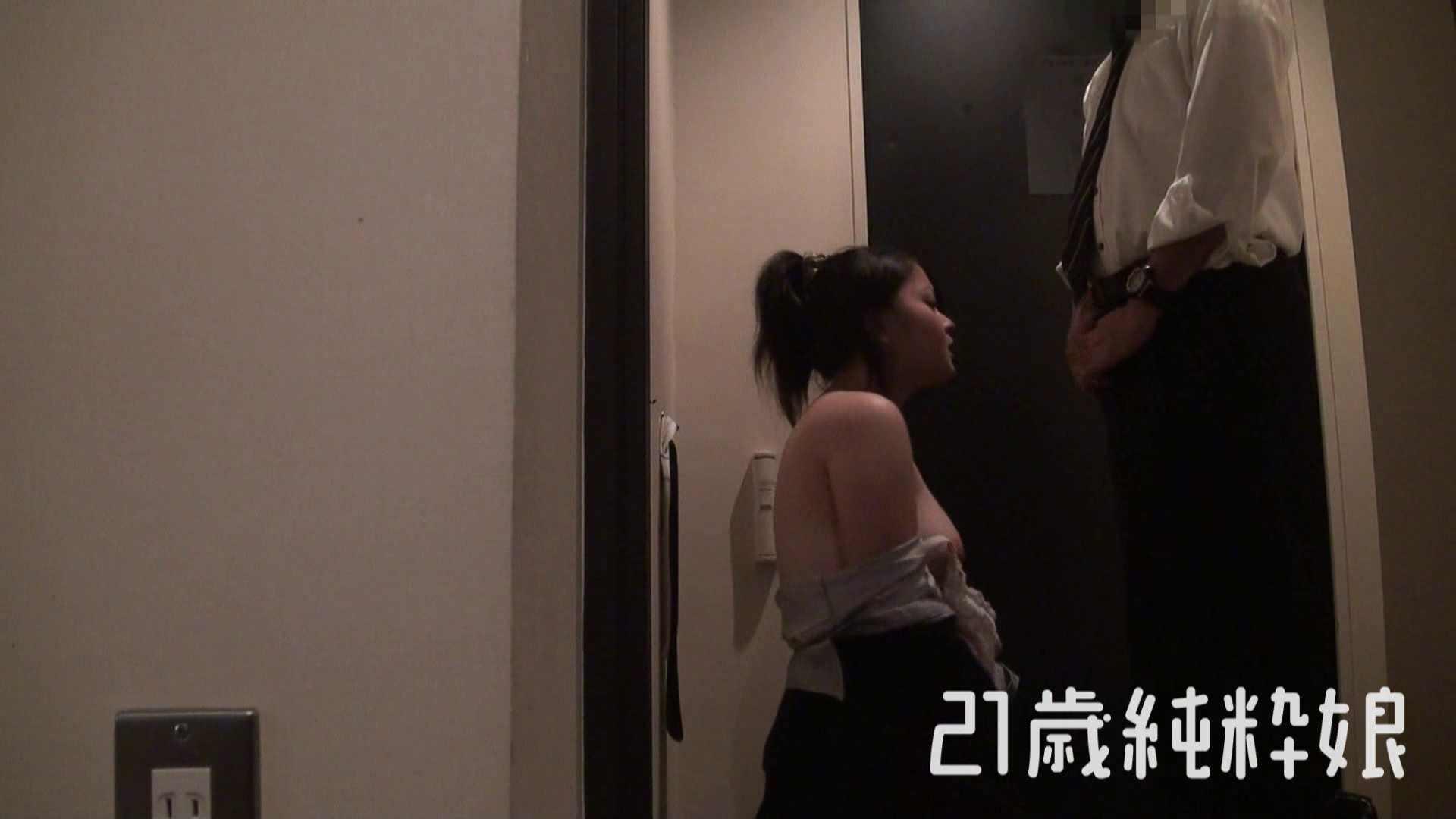 上京したばかりのGカップ21歳純粋嬢を都合の良い女にしてみた 学校 | 投稿映像  86pic 49