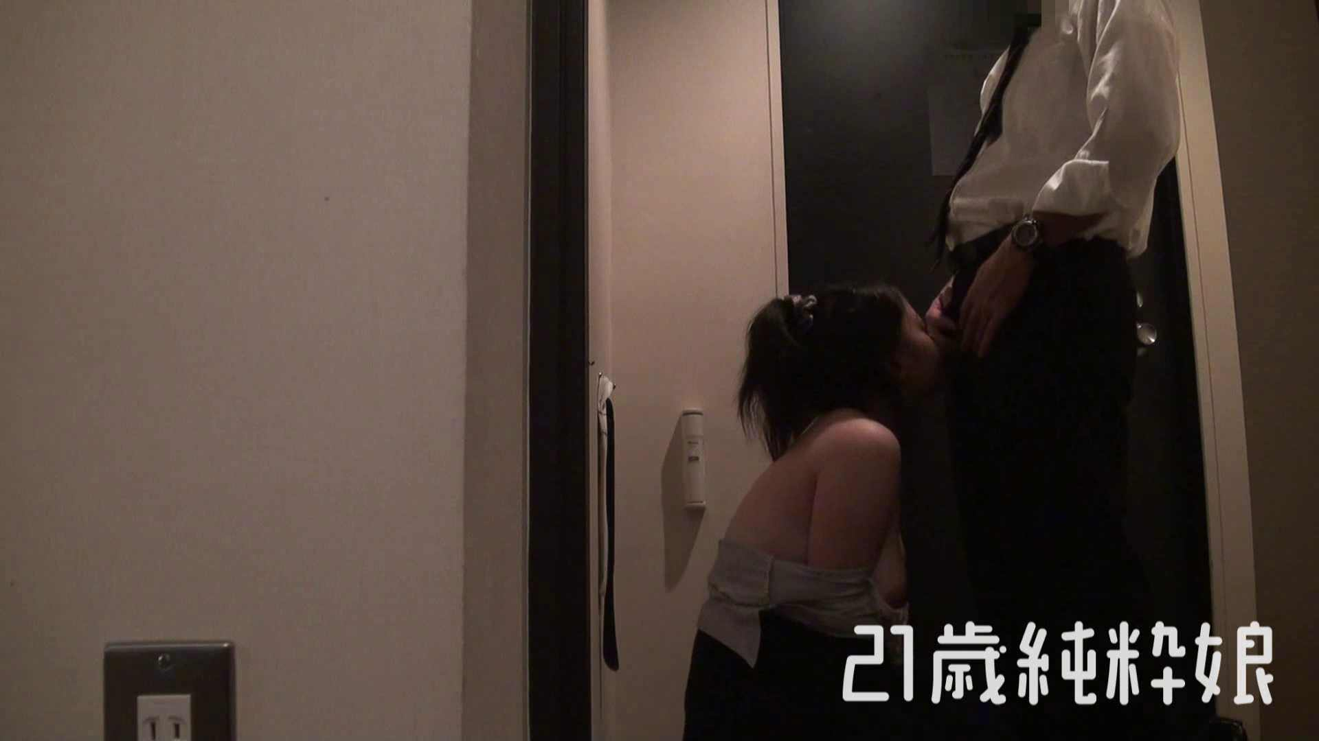 上京したばかりのGカップ21歳純粋嬢を都合の良い女にしてみた 出会い系 AV動画キャプチャ 86pic 50