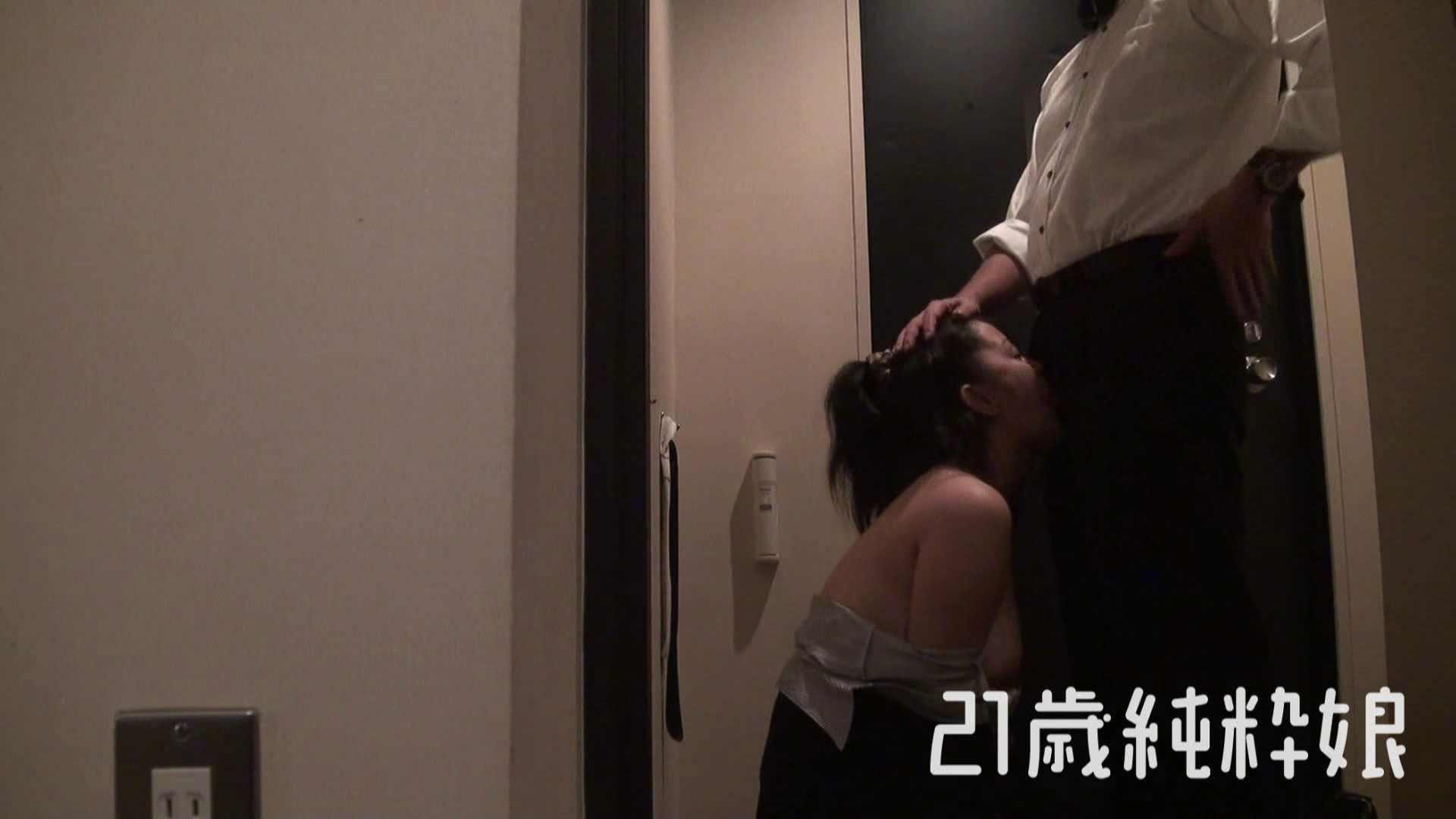 上京したばかりのGカップ21歳純粋嬢を都合の良い女にしてみた 学校  86pic 51
