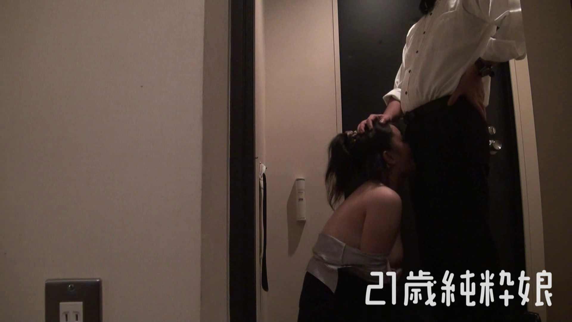 上京したばかりのGカップ21歳純粋嬢を都合の良い女にしてみた 学校 | 投稿映像  86pic 52