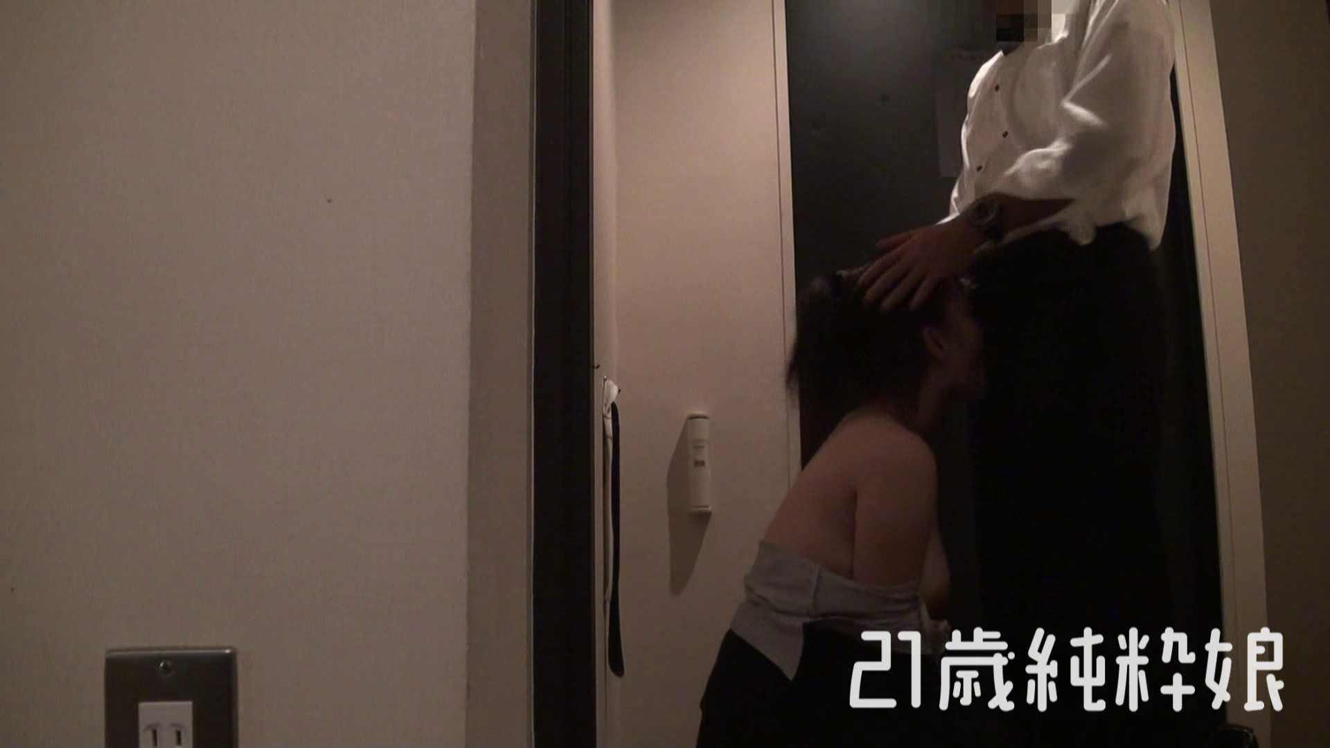 上京したばかりのGカップ21歳純粋嬢を都合の良い女にしてみた 出会い系 AV動画キャプチャ 86pic 56