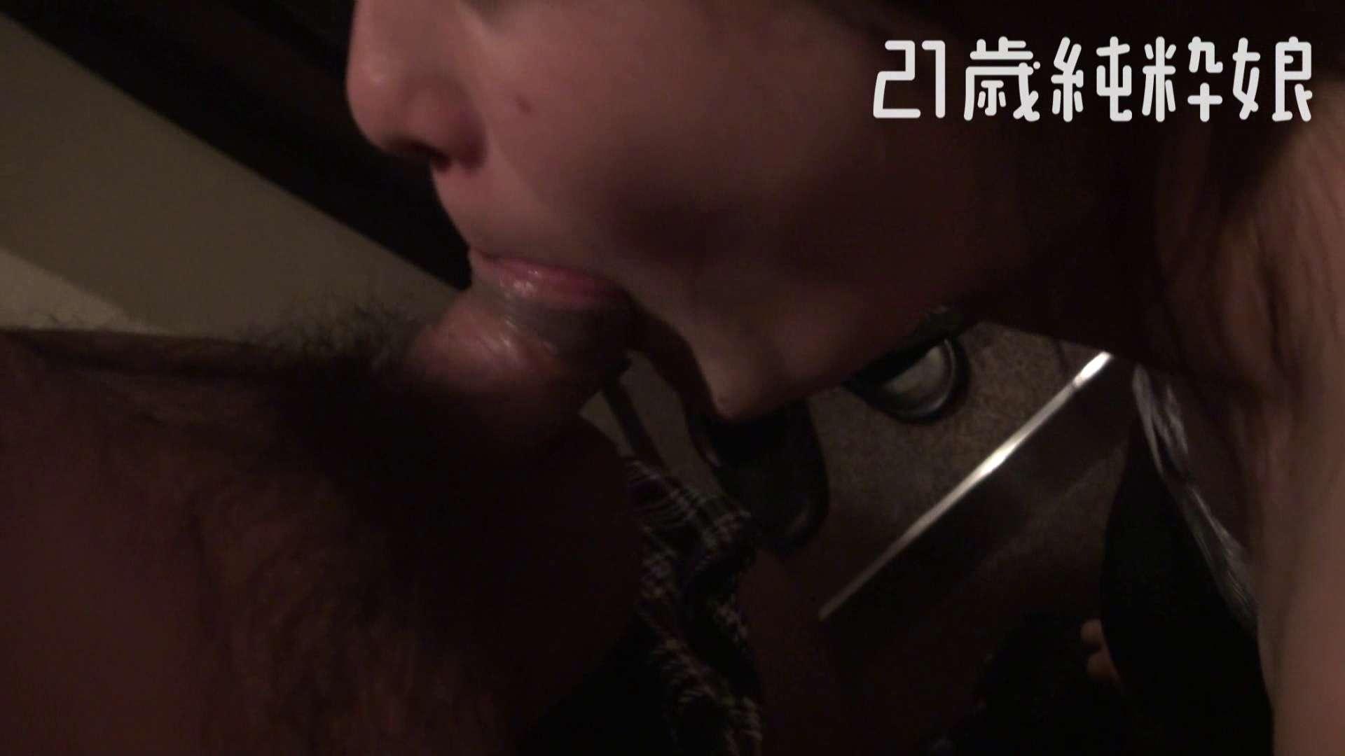 上京したばかりのGカップ21歳純粋嬢を都合の良い女にしてみた 学校  86pic 75