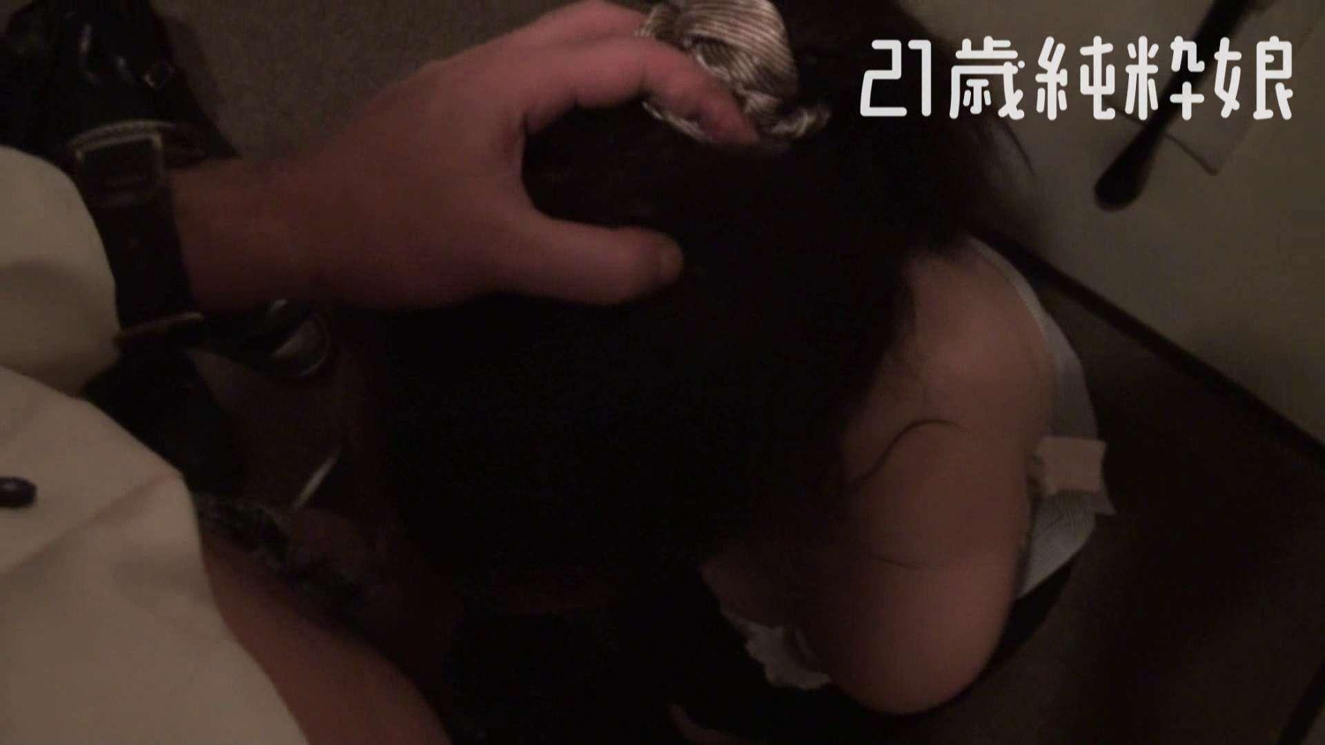 上京したばかりのGカップ21歳純粋嬢を都合の良い女にしてみた 学校  86pic 78