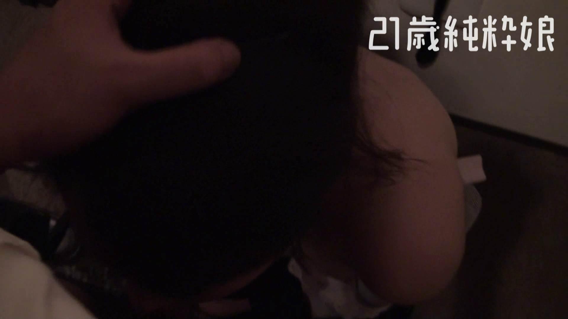上京したばかりのGカップ21歳純粋嬢を都合の良い女にしてみた 出会い系 AV動画キャプチャ 86pic 80