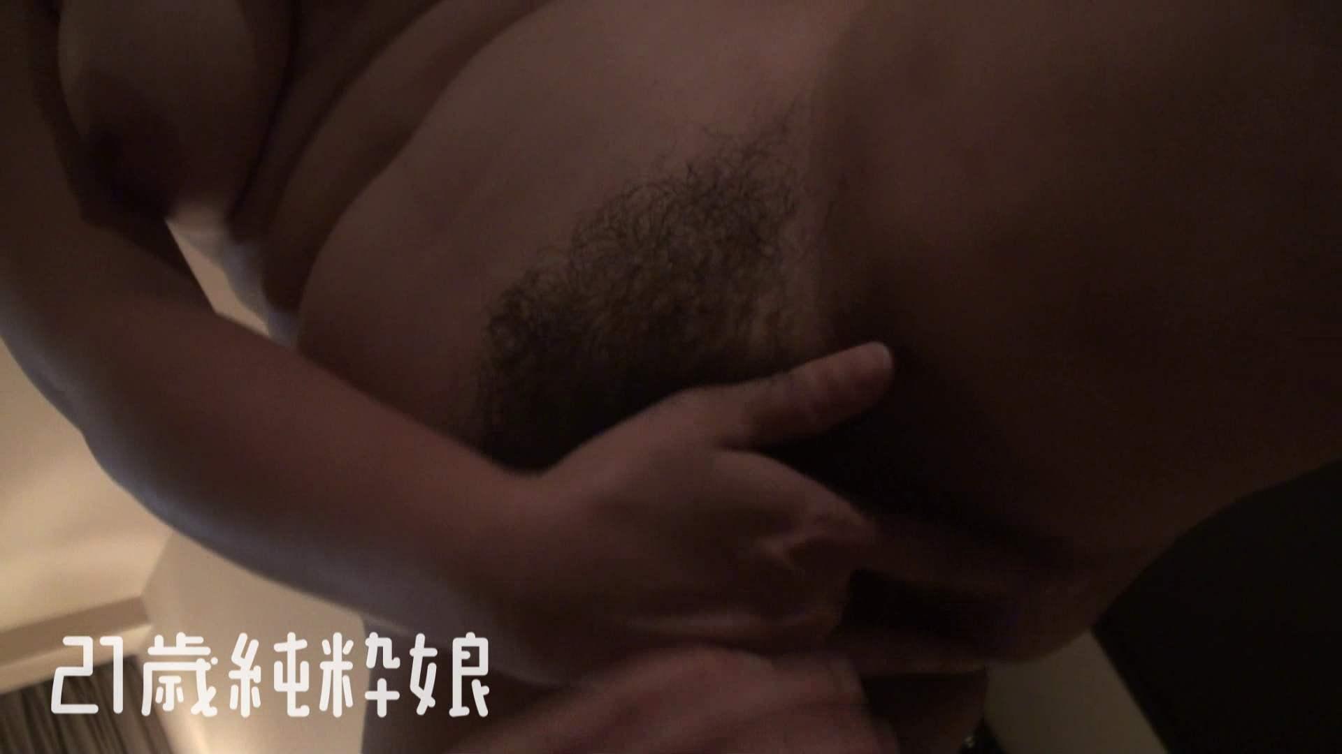 上京したばかりのGカップ21歳純粋嬢を都合の良い女にしてみた2 SEX映像   中出し  70pic 13