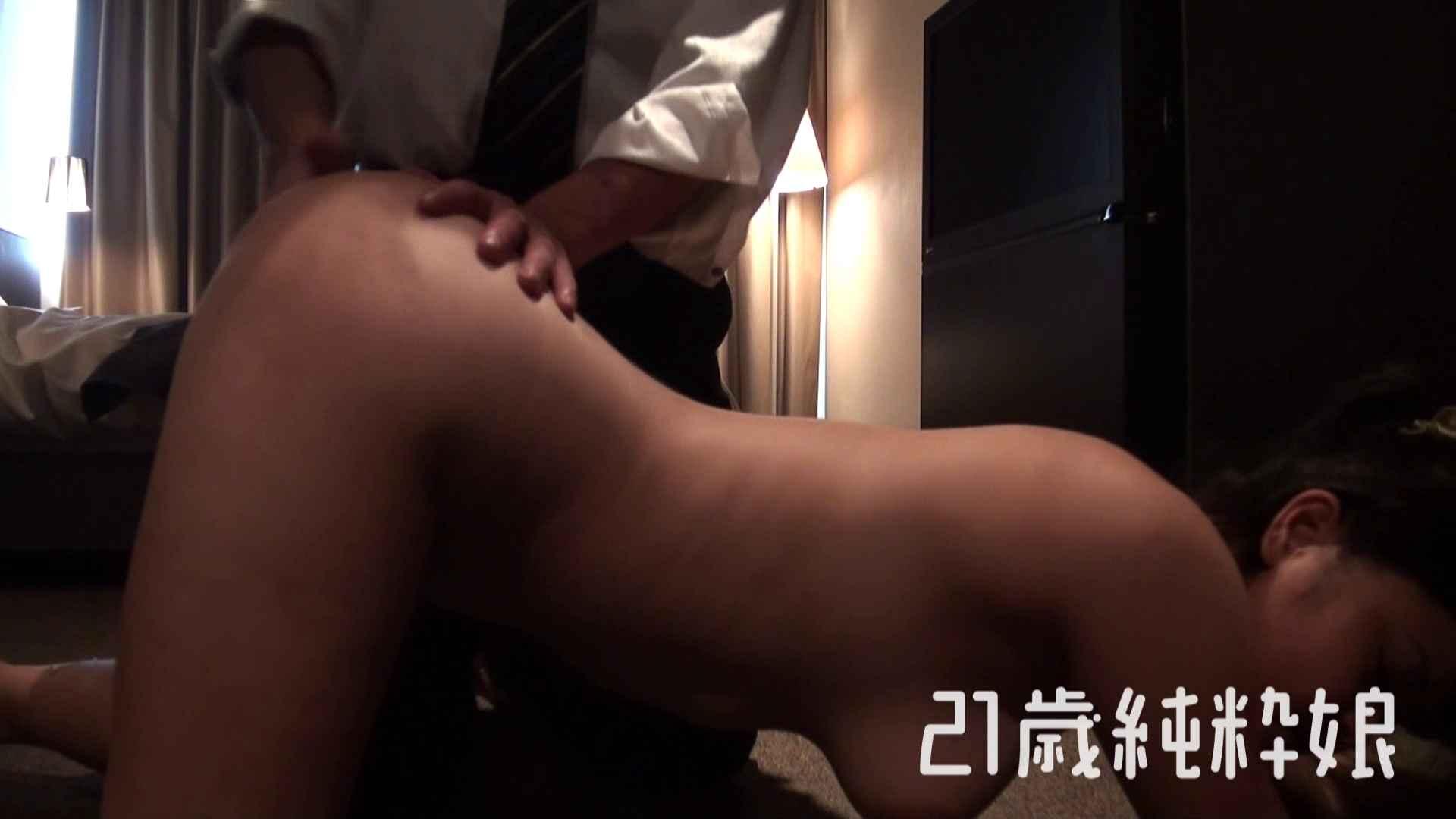 上京したばかりのGカップ21歳純粋嬢を都合の良い女にしてみた2 一般投稿 AV動画キャプチャ 70pic 38
