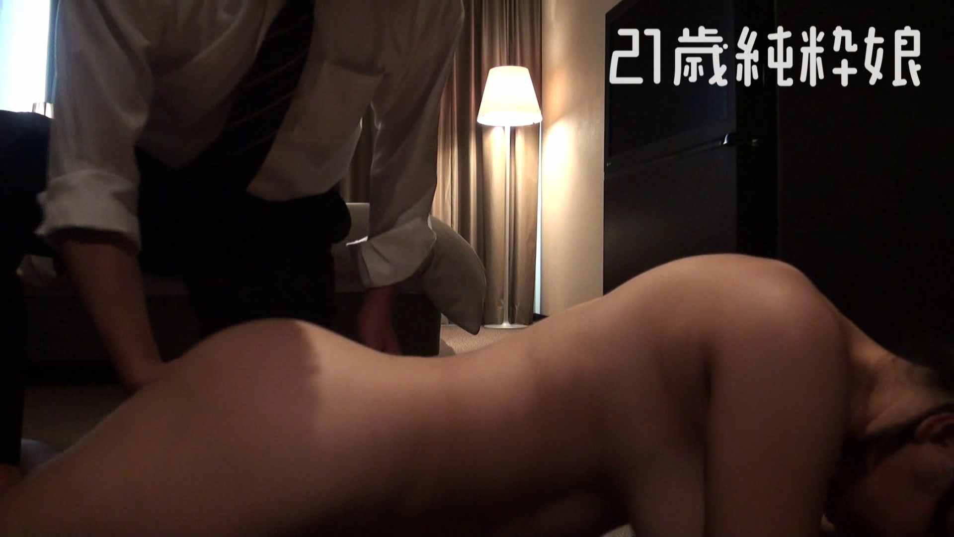 上京したばかりのGカップ21歳純粋嬢を都合の良い女にしてみた2 オナニー集 盗撮動画紹介 70pic 43