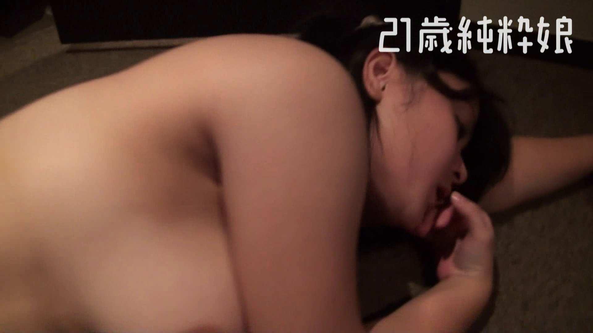 上京したばかりのGカップ21歳純粋嬢を都合の良い女にしてみた2 SEX映像   中出し  70pic 45