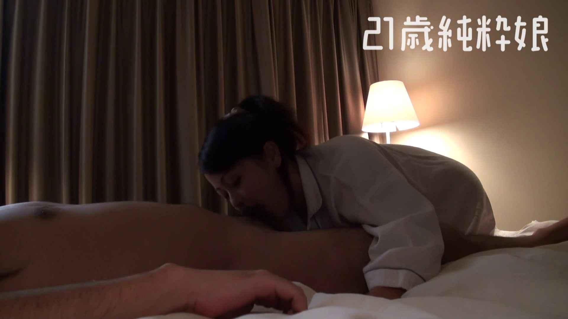上京したばかりのGカップ21歳純粋嬢を都合の良い女にしてみた2 SEX映像  70pic 48