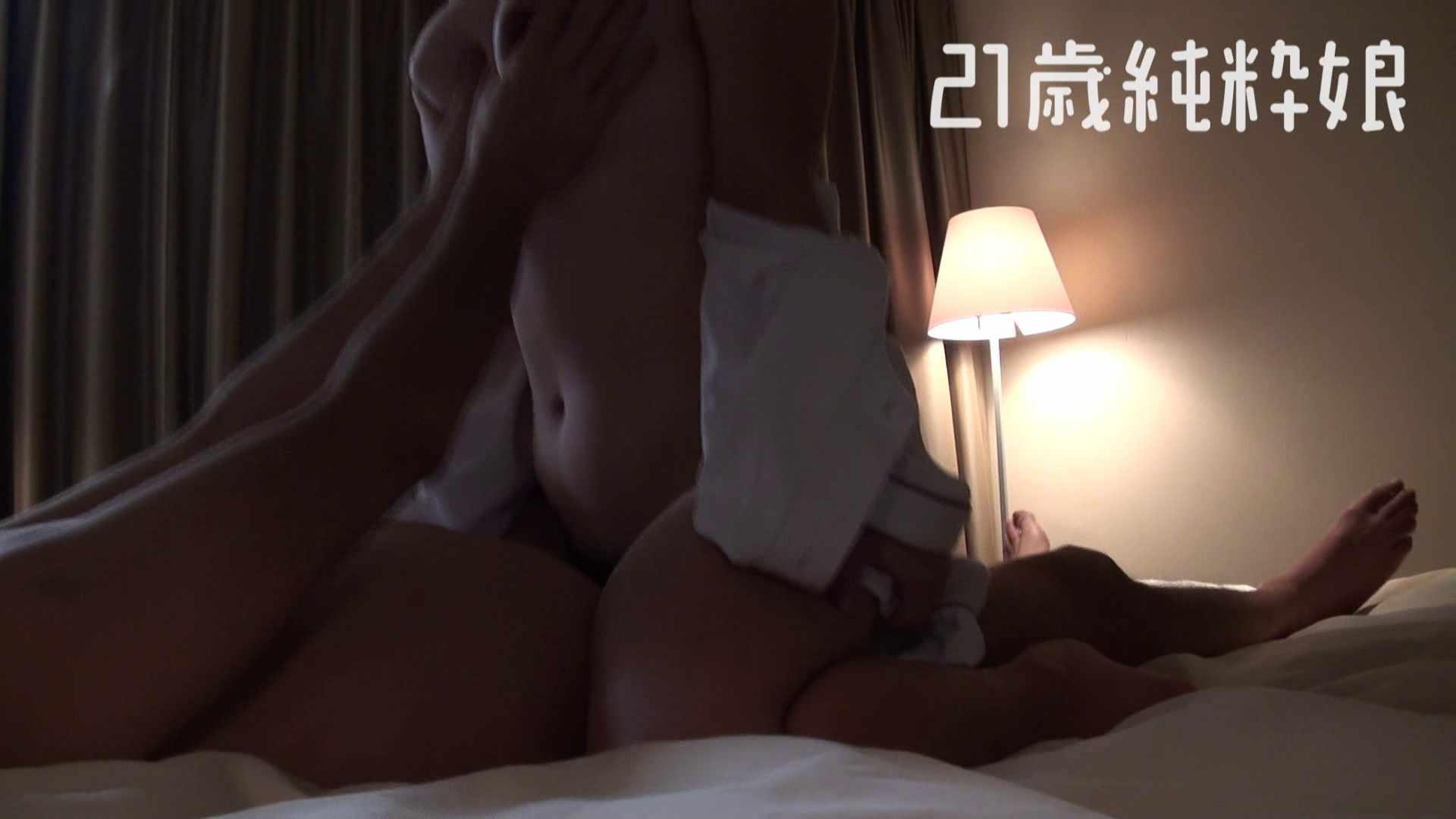 上京したばかりのGカップ21歳純粋嬢を都合の良い女にしてみた2 一般投稿 AV動画キャプチャ 70pic 54